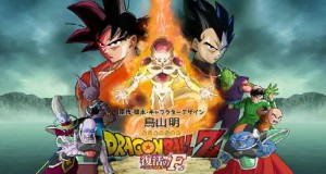 Midnight Screenings: Dragon Ball Z: Resurrection F