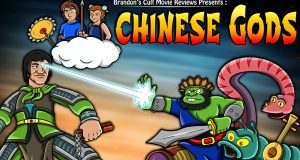 The Story Of Chinese Gods - Brandon Tenold