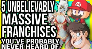 5 Unbelievably Massive Franchises You've Probably Never Heard Of - Fact Hunt